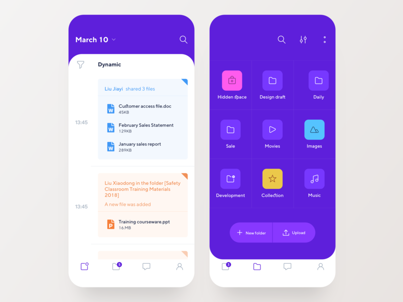 Firmail APP share mesh disk chat icon state file ui