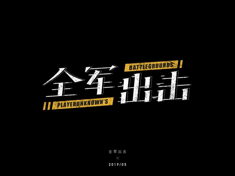 Font design chinese fonts serif font design