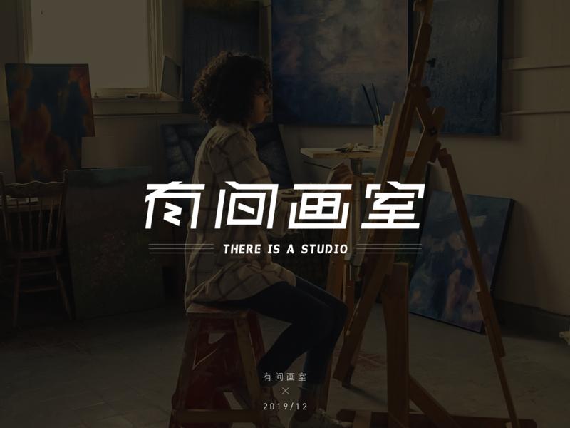 Font design font design design logo chinese fonts