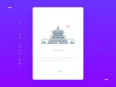 Xi 'an bell tower