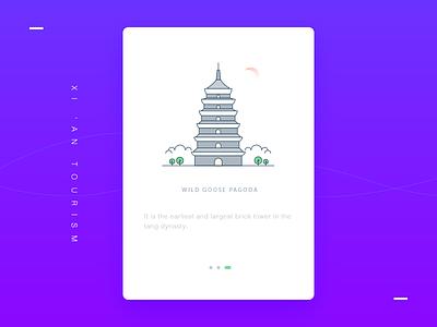 Xi 'an Dayan Pagoda 插图 ui