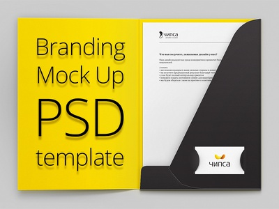 Our basic branding mock up (Free PSD) mockup psd branding chipsa yellow folder bcard envelope blank paper