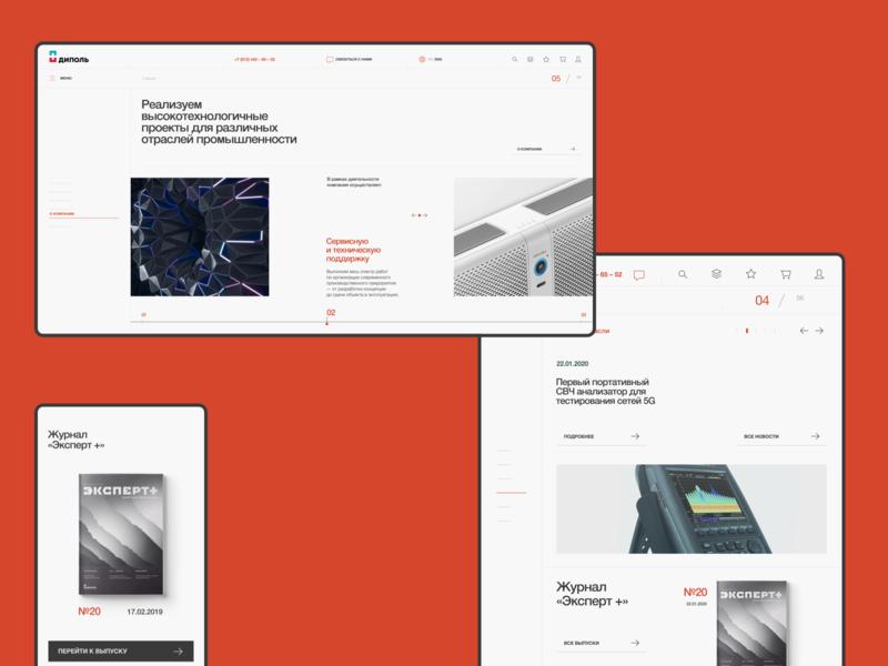 Dipaul — about company web equipment tech technical uiux minimal fullscreen ux ui industry online shop ecommerce technology webdesign