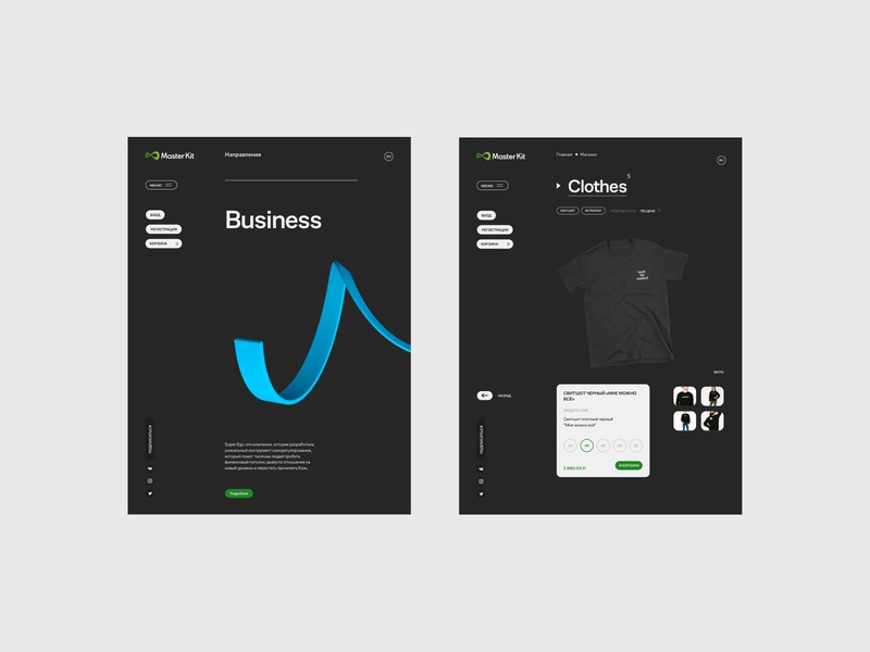 Super Ego clean minimal 3d web ux ui website fullscreen uiux webdesign