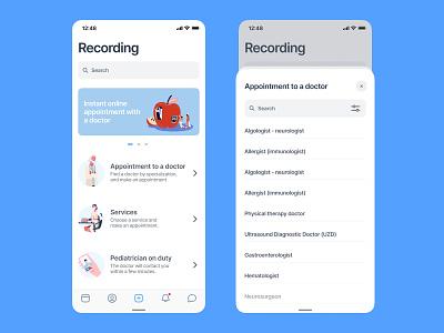 Medicine - recording application clinic doctor recording medicine app