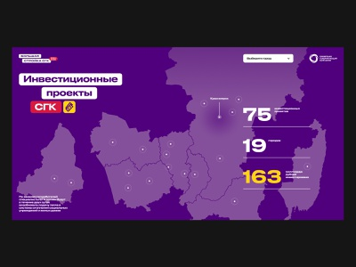 SGC - interactive map web investment webdesign website ui map