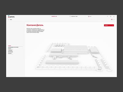 Dipaul - new main page webdesign web website electronic radio tech factory indusrty webgl 3d