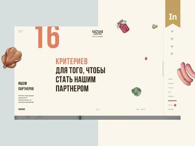 Private shop — web interface aesthetic behance minimal inner chipsa webdesign uiux ux ui