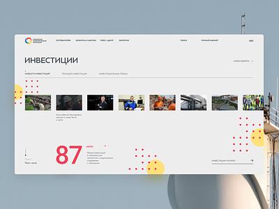 Investment Page/WIP ix ui site interface minimal web fullscreen design