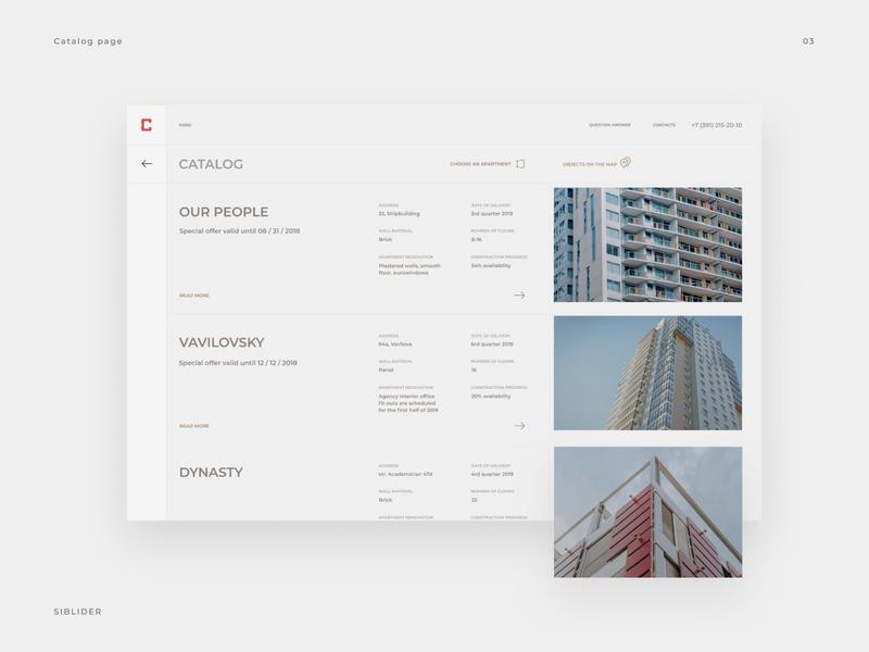 Siblider/catalog site minimal fullscreen webdesign design website ux ui chipsa