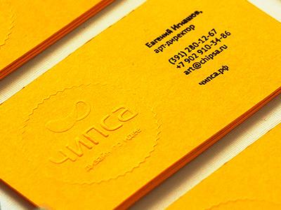 Handmade business card handmade business card bcard yellow chipsa stamp relief emboss