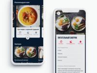 Recipe App —  IOS Mobile
