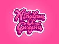 Ashalina El Gazala