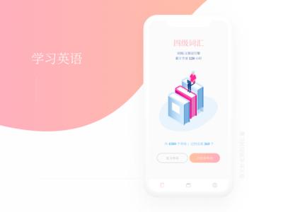 Redesign Chinese App interaction designer interaction design redesign user interface designer user interface design ui desgin ui elements mobile design mobile app