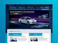 Peugeot Mine Screen