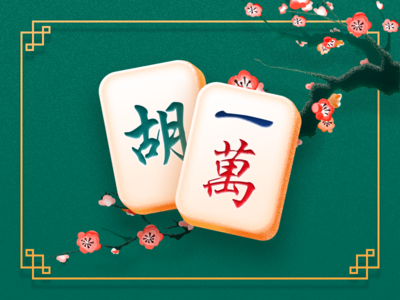 Traditional art illustration color win classical green blossom plum mahjong