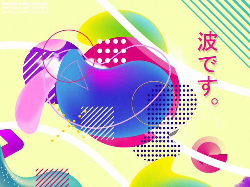 Follow The Wave. logo web app icon ux ui adobe vector branding cartoon artistic direction artistic sunset painting graphics direction illustration graphic flat design