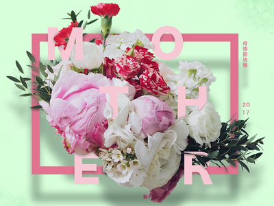 Bouquet ((Mother's Day 2017)) mothers day graphic design photoshop