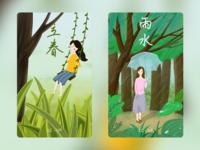 Spring illustration 1