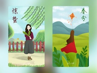Spring illustration 2