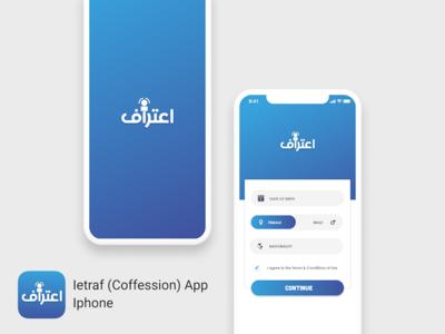 Confession App Splash & Login