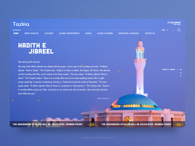 Tazkia (An Islamic Web UI) custom design creative muslim mosque material iphone uiux web uiux islamic website islamic website design website