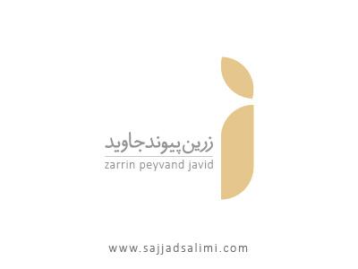 logo & CI design of ZPJ / designed by sajjad salimi سجادسلیمی هویت-برند هویت-بصری گرافیک-دیزاین لوگوتایپ طراحی-لوگو لوگو sajjadsalimi graphicdesign design golden minimal logotype logo