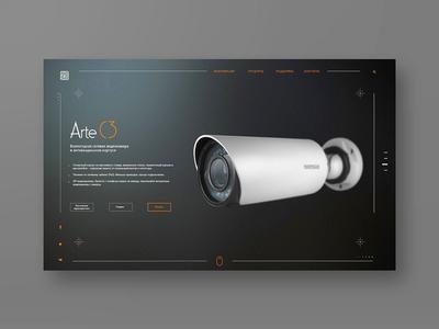 CCTV Camera promo web page