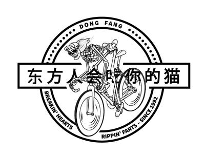 Dong Fang illustration japanese black jersey logo vector illustration cycling