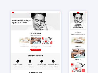 IQOS design mobile ui mobile desktop ui ux