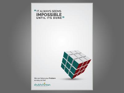 Interior Design Campaign - Creative Poster 1