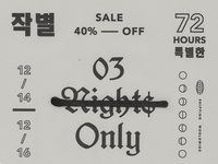03 Nights Only Sale sale blksmith