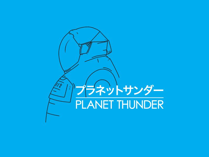 My Neighbor Planet Thunder my neighbor totoro hayao miyazaki studio ghibli planet thunder minimalist illustration anime movies