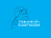 My Neighbor Planet Thunder
