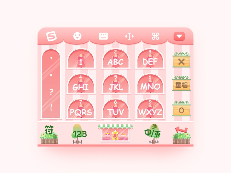 Key Board illustration cute pink lovely keyboard design ui