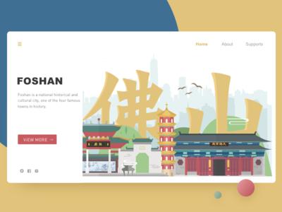 Web design for city
