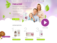 Umkalor web site