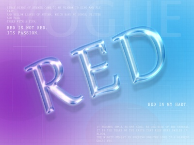Red  is not  Red。 branding design