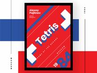 Tetris - A tribute