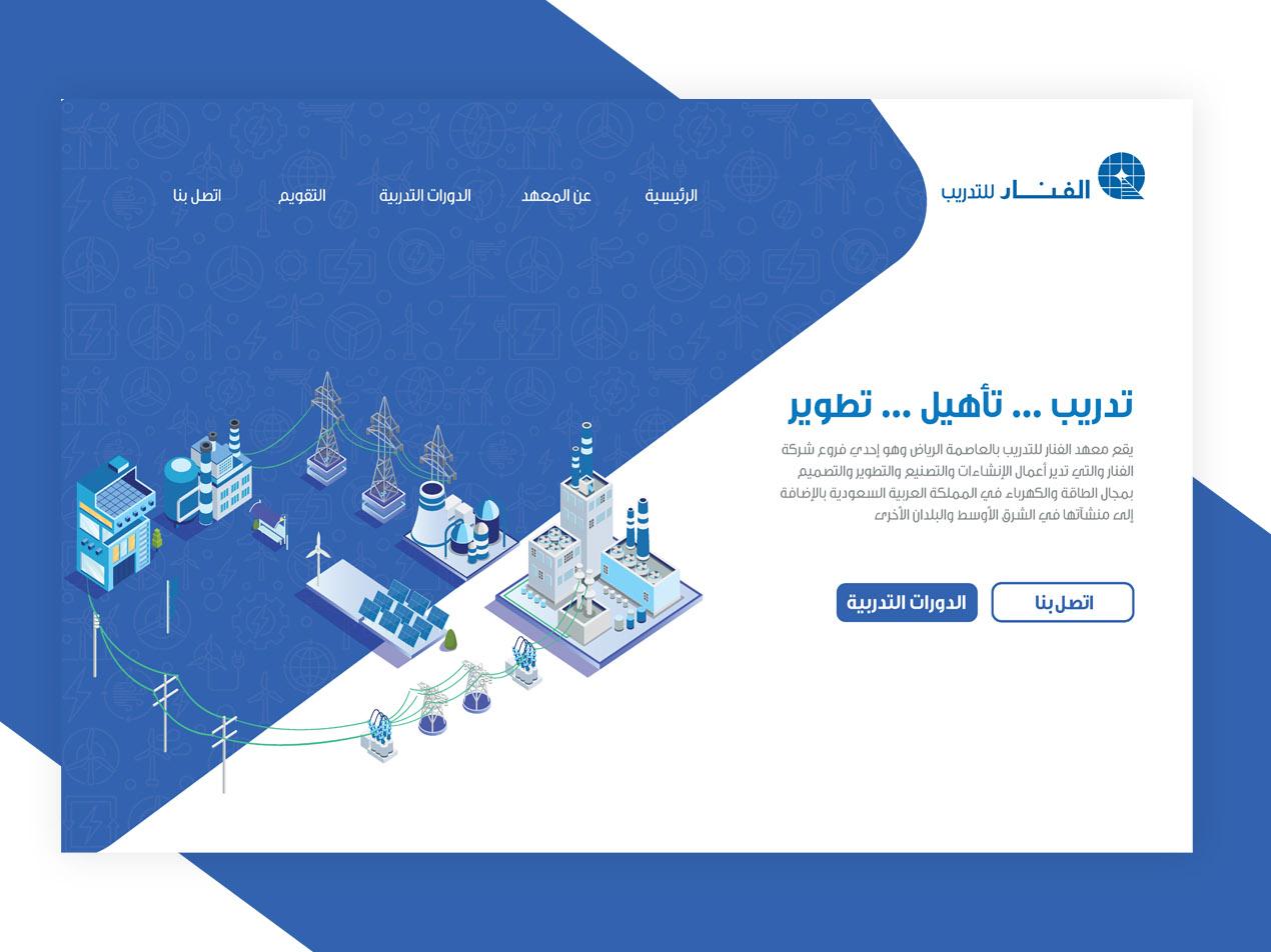 Training Electrical Institute By Mohmed Elzarkawy Dribbble Grid Plan Center Uid Ux Renewable