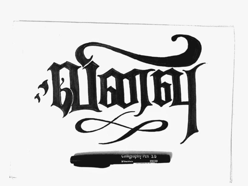 Tamil Calligraphy - Vinavu (Ask) tamil typography typography design art calligraphy