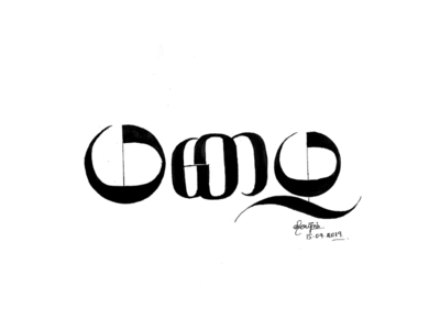 Calligraphy on Paper - Mazhai (Rain)
