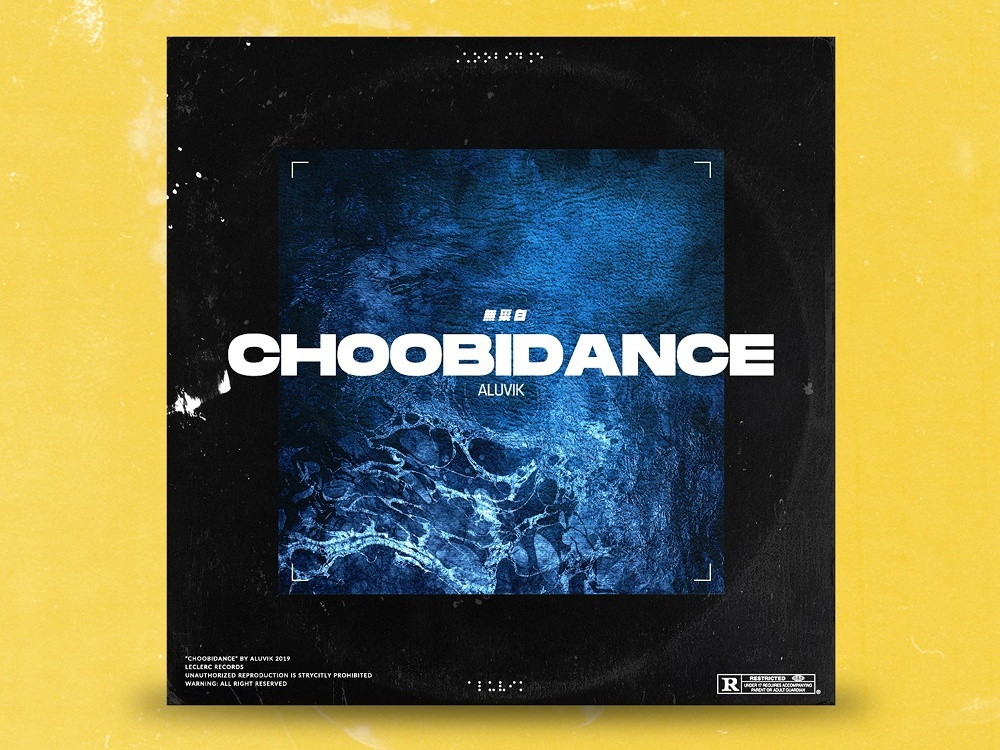 Choobidance lg