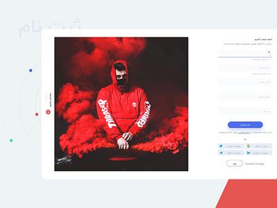 Sign Up | Payment24 flat minimal sketch ux ui login sign up