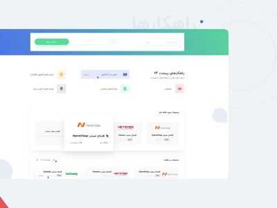 Solution Page | Payment24 sketch minimal ux ui service solution product