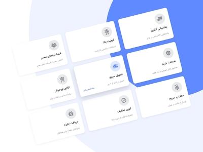 Feature Card minimal ux  ui ui elements box card ux ui