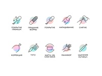 Icons for the nail salon website