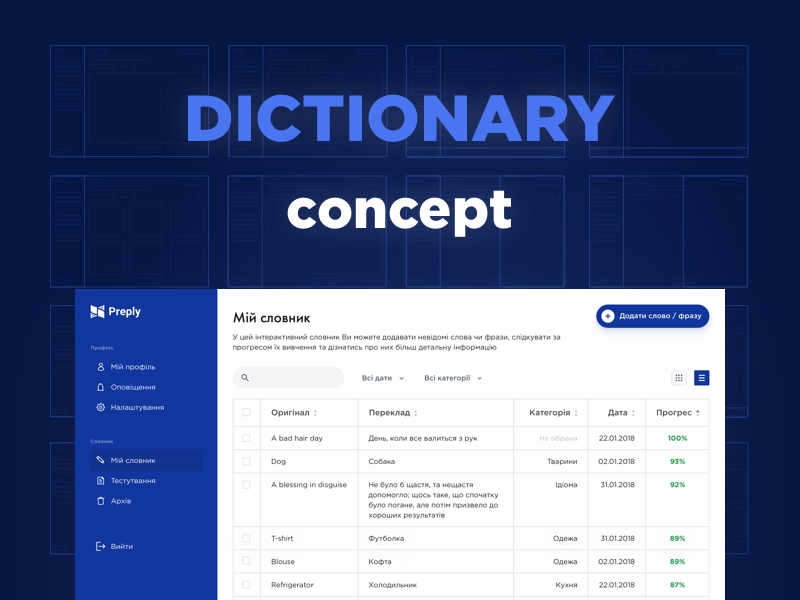 Dictionary Concept dashboard interface english motion concept translate dictionary tutor devchallenge school ux ui