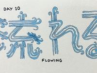 流れる Flowing