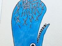 鯨 Whale